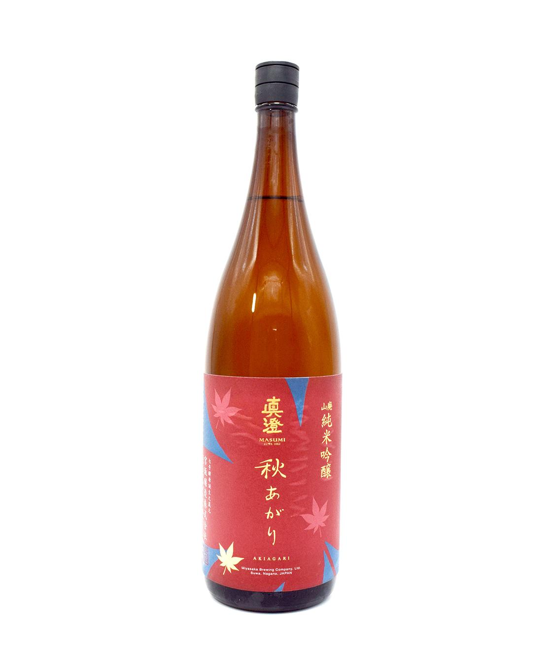 sake-aut0001