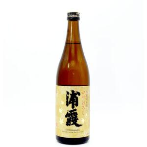 sake-aut0002