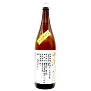 sake-aut0003