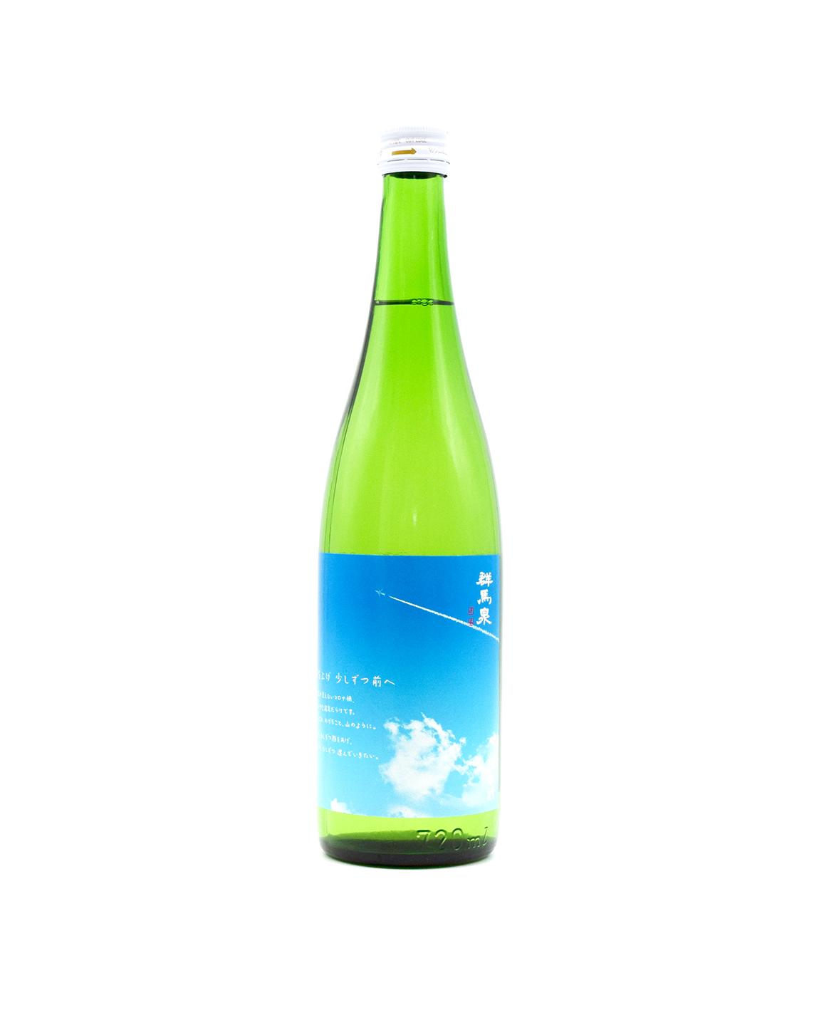 sake-gi-0008