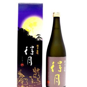 sake-kb-0007