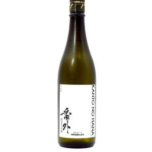 sake-hg-0007